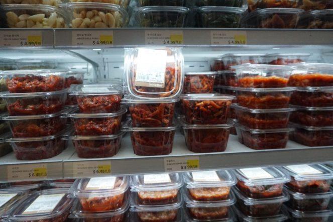 Kimchi radish sprouts